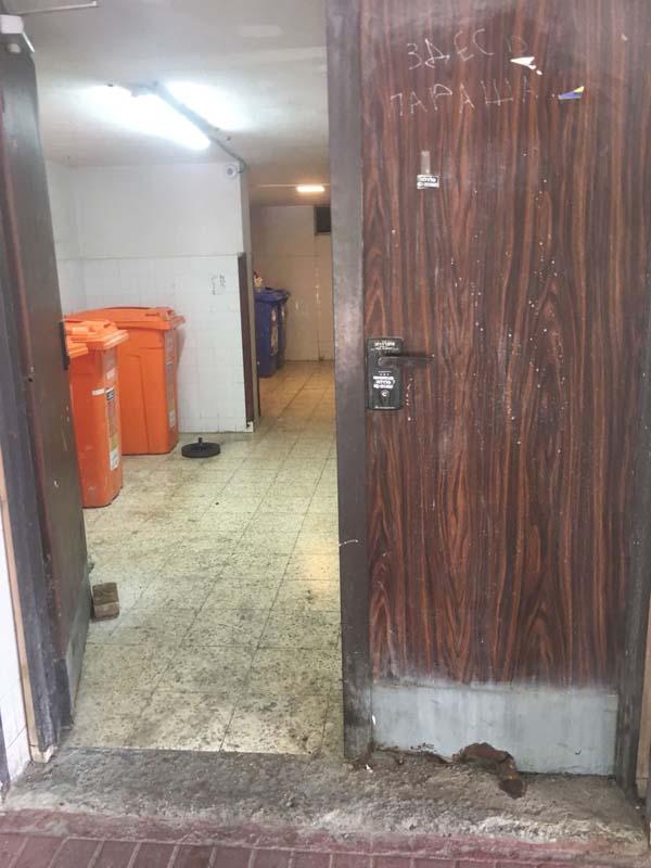 תמונה תיקון דלת
